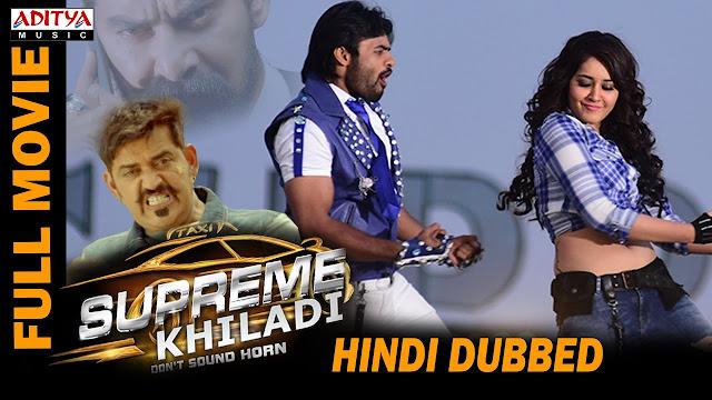 Supreme Khiladi (2016) Hindi Dubbed Action Movie HDRip 720p