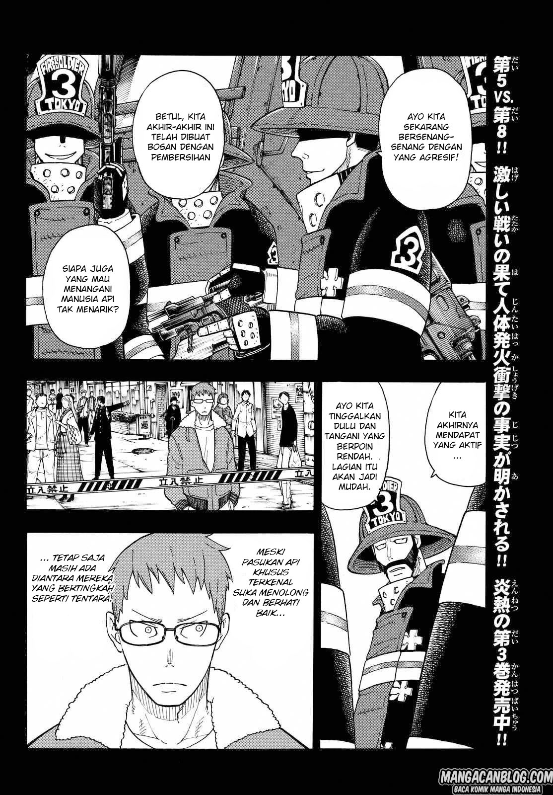 Komik fire brigade of flames 037 - chapter 37 38 Indonesia fire brigade of flames 037 - chapter 37 Terbaru 4|Baca Manga Komik Indonesia