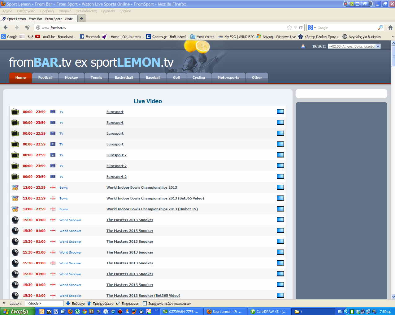 Www.Sportlemon Tv