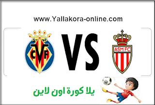 مشاهدة مباراة موناكو وفياريال بث مباشر بتاريخ 23-08-2016 دوري أبطال أوروبا