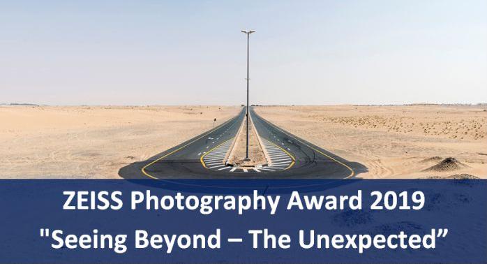Photogrammer – творча співдружність: Міжнародний фотоконкурс ZEISS Photography Award проходить щороку. Цьогорічна тема «Бачити за межами – Несподіване» («Seeing Beyond – The Unexpected»)