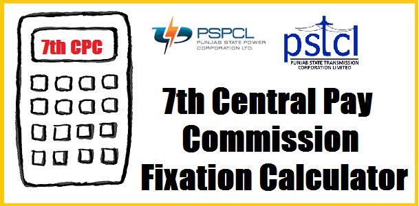 PUNJAB STATE ELECTRICITY BOARD: PSPCL-PSTCL PAY FIXATION