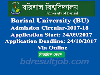 Barisal University (BU) Admission Test Circular 2017-18