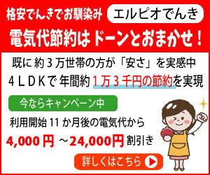 https://order.lpio.jp/ot/ag.php?id=5zhtkx3c59