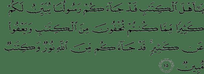 Surat Al-Maidah Ayat 15