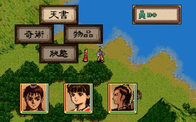 【Dos】軒轅劍2+內存修改器,1994年經典RPG完整續作!