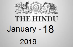 The Hindu Newspaper Today 18 January 2019 Download PDF