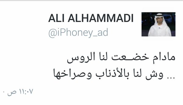 23e13f699 مدونة الجزيرة العربية : تغريدات اماراتية سعودية ضد قطر و مواضيع اخرى