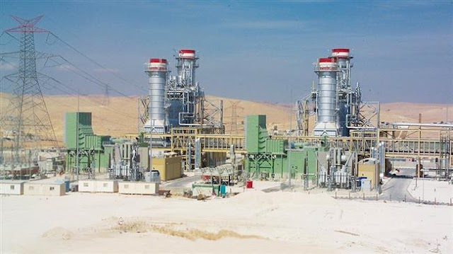 Jordan ditches $10 billion atomic plant deal with Russia