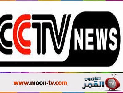 قناة سي سي نيوز