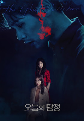 The Ghost Detective, Drama Korea, Korean Drama, Drama Korea The Ghost Detective, Korean Drama The Ghost Detective, Korean Drama Review, Korean Drama 2018, Sinopsis Drama Korea The Ghost Detective, Kisah Seram, Horror Thriller, Cast, Pelakon Drama Korea The Ghost Detective, Choi Daniel, Park Eun Bin, Lee Ji Ah, Kim Won Hae, Lee Jae Kyoon, Lee Joo Young, Shin Jae Ha, Yoo Su Bin, Chae Ji An, Jeon Bae Su, Park Jo Hee, Review By Miss Banu, Blog Miss Banu Story, OST The Ghost Detective, Ending Korean Drama The Ghost Detective, My Favorite Drama, Poster The Ghost Detective,