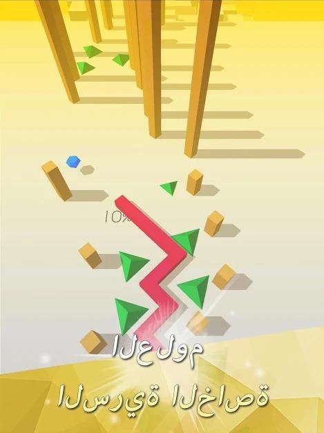 تحميل لعبة Dancing Line للاندرويد 2.jpg