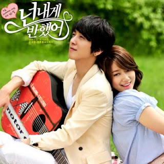 Chord : CNBlue - I Will Forget You (OST. Heartstrings)