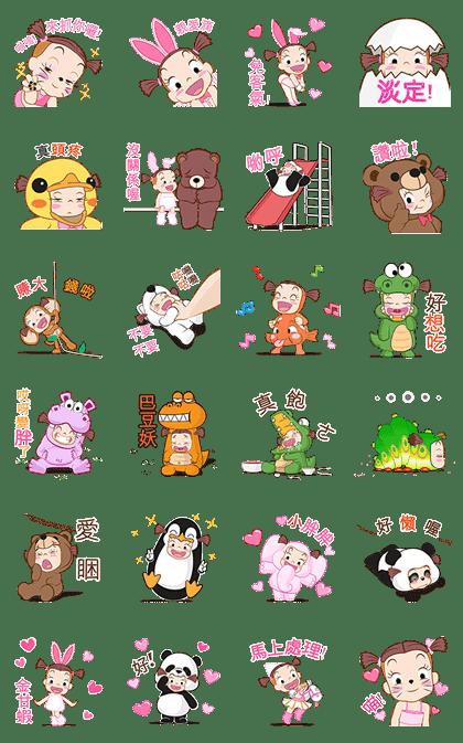 Jumbooka 7 動物裝嘉年華