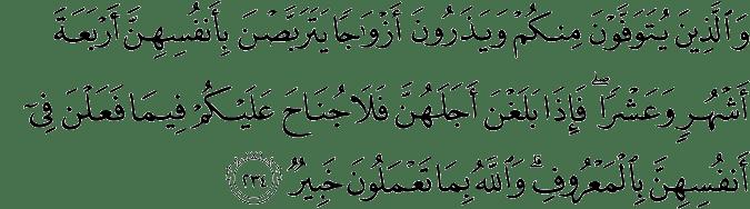 Surat Al-Baqarah Ayat 234
