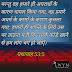 Best 40 Yeshu masih Hindi vachan images 2018