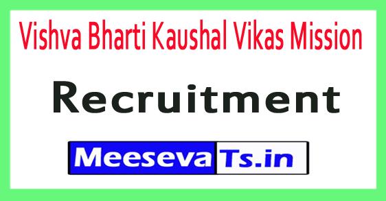 Vishva Bharti Kaushal Vikas Mission Recruitment Notification 2017