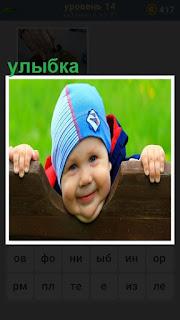 на полном лице ребенка на улице улыбка и довольный вид
