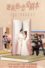 Kịch Bản Yêu Đương Của Nàng Và Chàng - Love Script (2020)