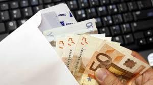2018 ΕΦΚΑ-Πληρωμή εισφορών Μαΐου Μη Μισθωτών