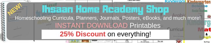 34+ FREE Islamic Studies Curriculum Resources for