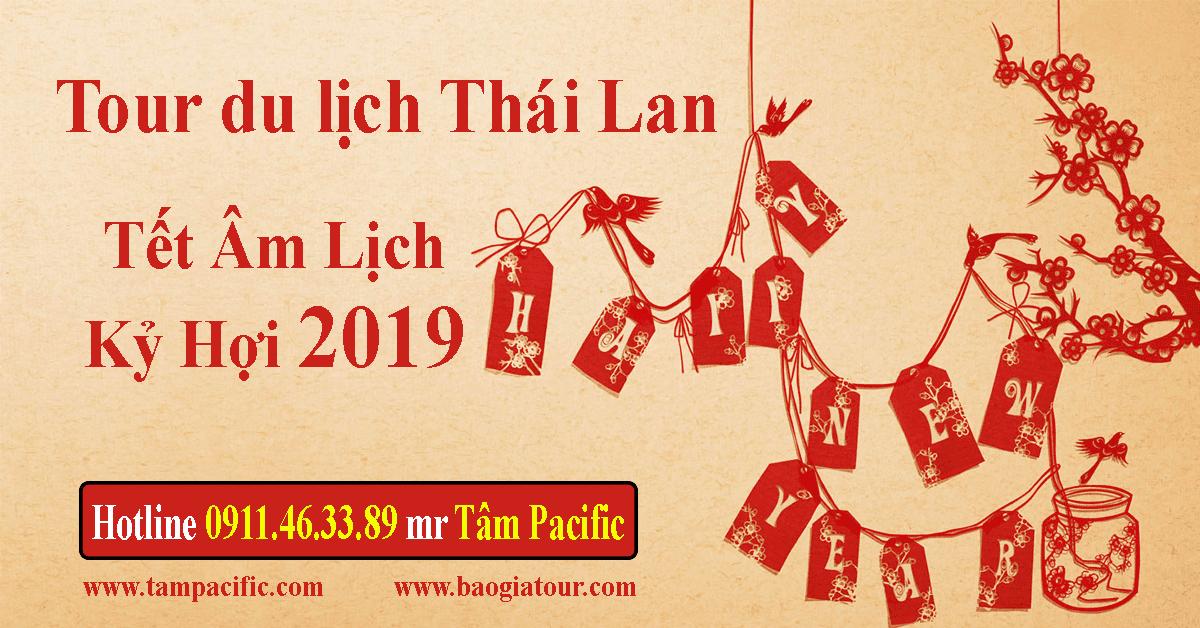 Tour du lịch Thái Lan Tết Âm Lịch Kỷ Hợi 2019 giá rẻ