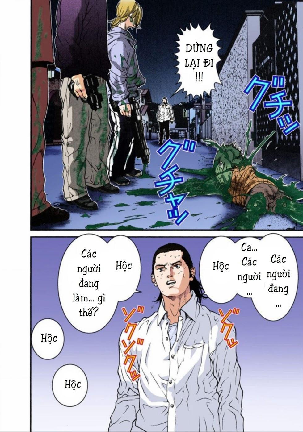 Gantz Chap 08: Tàn sát trang 8