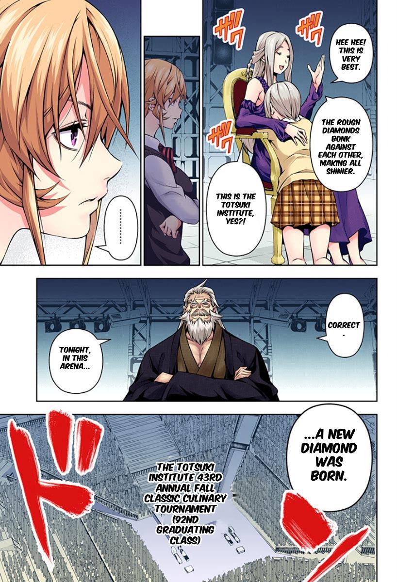 Shokugeki no Soma - Chapter 119