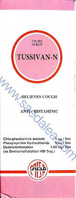 توسيفان - ن شراب  لعلاج السعال واحتقان الحلق  Tussivan N