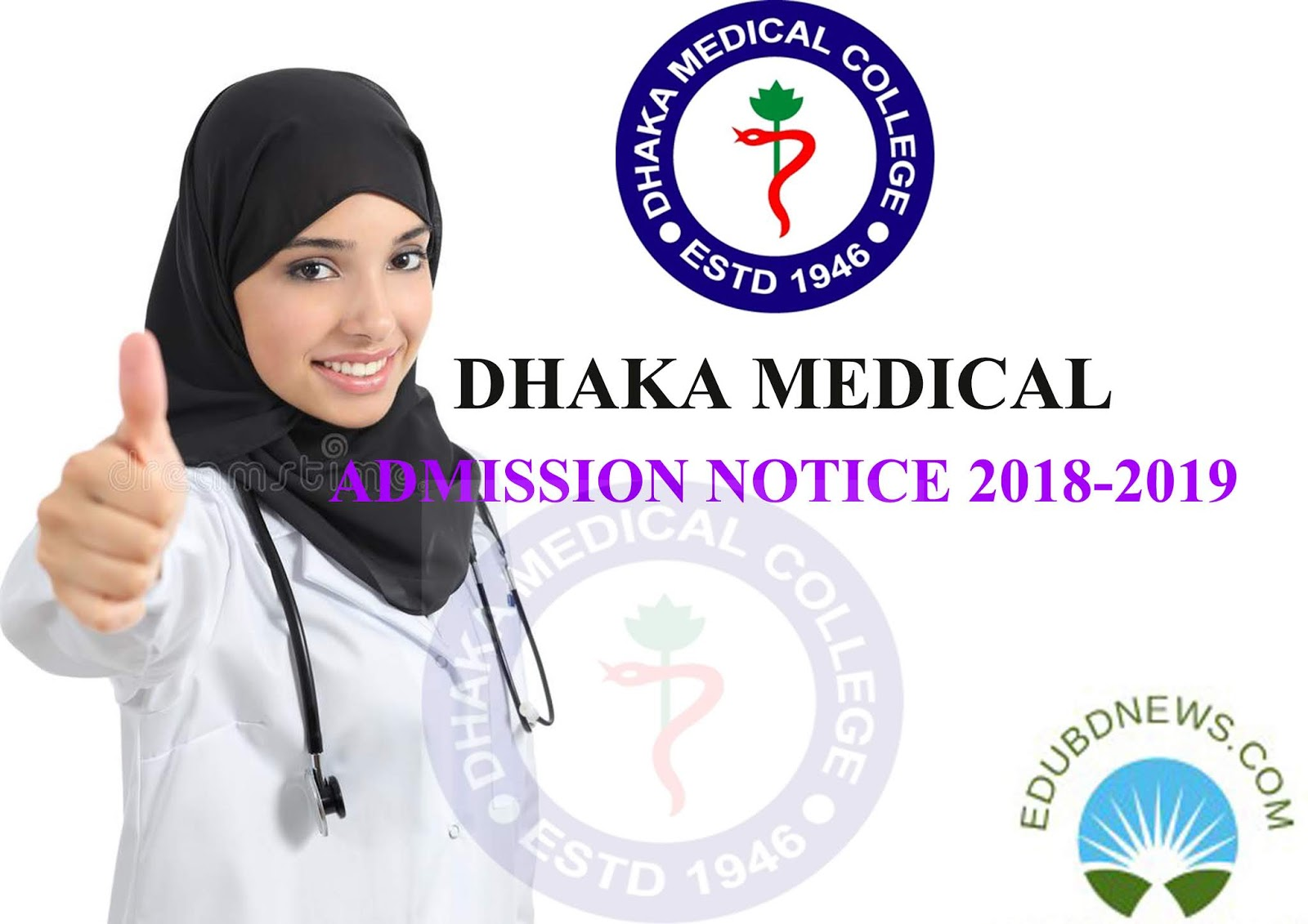 Dhaka Medical College Admission Test Notice 2018-2019 BD DGHS - NU