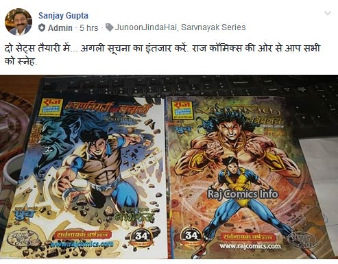 2-Upcoming-Raj-Comics-Sets-of-2019