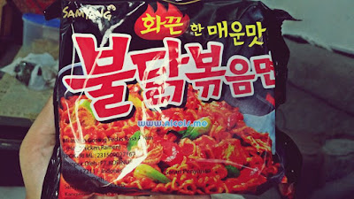 Tampilan  Samyang Hot Chicken Ramen