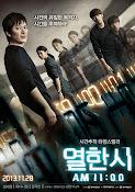 AM 11:00 (Yeolhanshi) (2013)