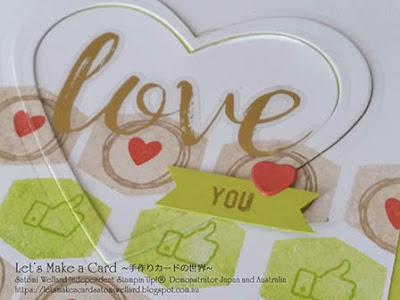 Occasions Catalogue Love You Card with Bubble Over Satomi Wellard-Independent Stampin'Up! Demonstrator in Japan and Australia, #su, #stampinup, #cardmaking, #papercrafting, #rubberstamping, #stampinuponlineorder, #craftonlinestore, #papercrafting, #handmadegreetingcard, #greetingcards  ##2018occasionscatalog #twistturncard, #bubbleover, #masculinecard, #vanlentinesdaycard #eclipsecard  #スタンピン #スタンピンアップ #スタンピンアップ公認デモンストレーター #ウェラード里美 #手作りカード #スタンプ #カードメーキング #ペーパークラフト #スクラップブッキング #ハンドメイド #オンラインクラス #スタンピンアップオンラインオーダー #スタンピンアップオンラインショップ #動画 #フェイスブックライブワークショップ #2018年オケージョンカタログ、#バレンタインカード、#バブルオーバー #男性向けカード、#エクリプステクニック