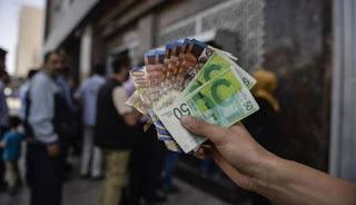 يسرائيل هيوم) عن مسؤول إسرائيلي: مستعدون لتحويل الرواتب إلى موظفي السلطة بغزة التفاصيل من هناا