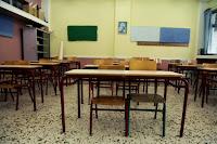 ΕΚΤΑΚΤΟ ΜΟΛΙΣ ΤΩΡΑ! Κλειστά όλα τα σχολεία την Παρασκευή 17/11/2017