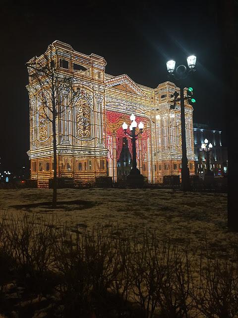 Пушкинская площадь Зима 2017