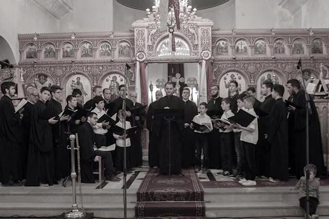 """Ο Βυζαντινός Χορός """"Άγιος Πέτρος Επίσκοπος Άργους"""" συμμετέχει στο 2ο Χωριαδιακό Φεστιβάλ Θρησκευτικών Υμνων"""