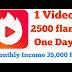 how to improve vigo video flame ! वीगो वीडियो से फ्लेम कैसे बढ़ाये नई तकनीक