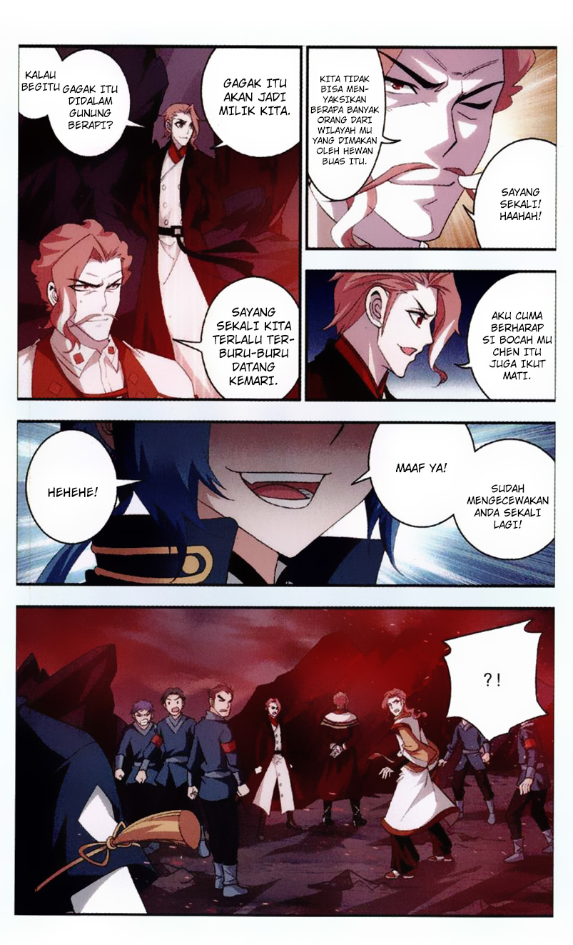 The Great Ruler Chapter 25