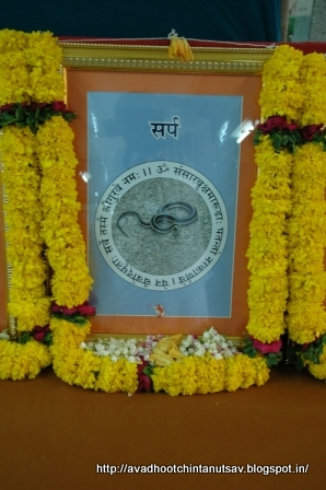 24 gurus of Dattatreya, positive energy, Avdhoot, Mahavishnu, Lord Shiva, Dattaguru, secure path, Shree Harigurugram, Avdhootchintan, snake