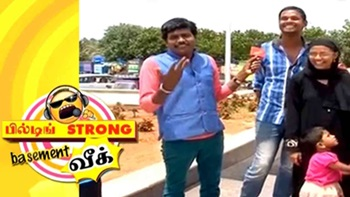 Building Strong Basement Weak – Tamil Comedy | Feb 20,2017 | Peppers TV