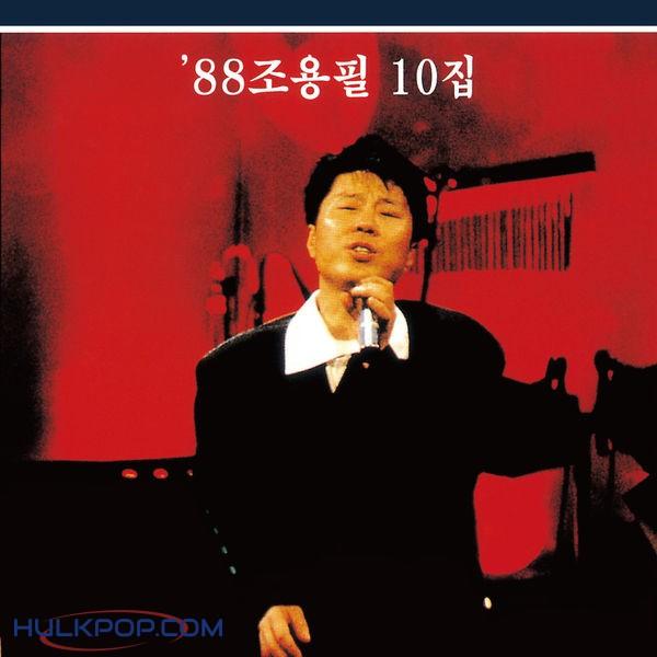 Cho Yong Pil – '88 Cho Yong Pil 10th