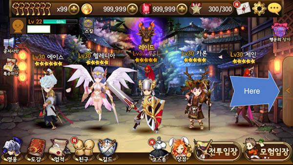Seven Knights Hack