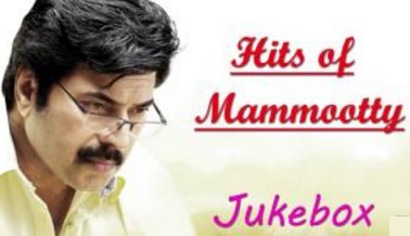 Mammootty Super Hit Evergreen | Audio Jukebox
