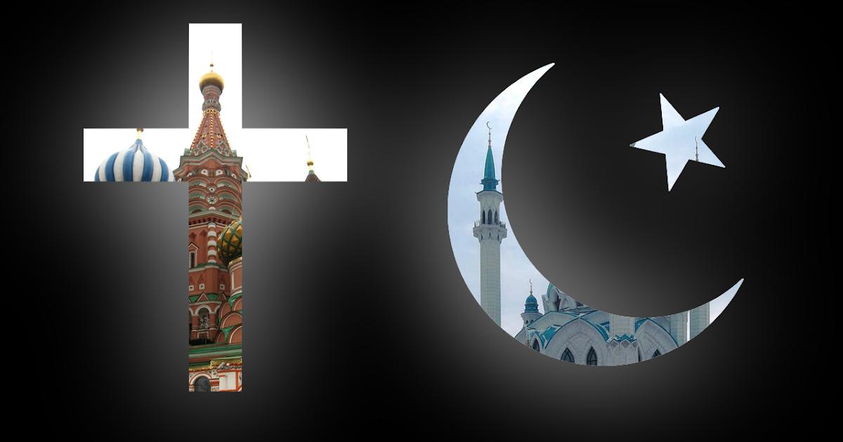 Хроники истории: Славяне и ислам. Крест и Полумесяц ...  Христианская Символика Крест