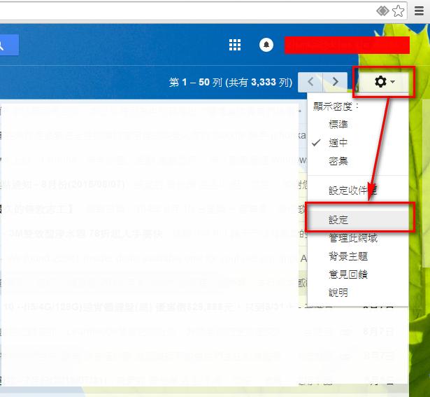 大成MIS: Outlook無法設定Gmail信箱收信
