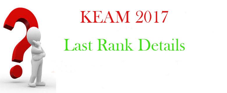 KEAM 2017 Last Rank Details