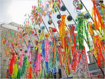 โคมหลากสีในเทศกาลทานาบาตะ