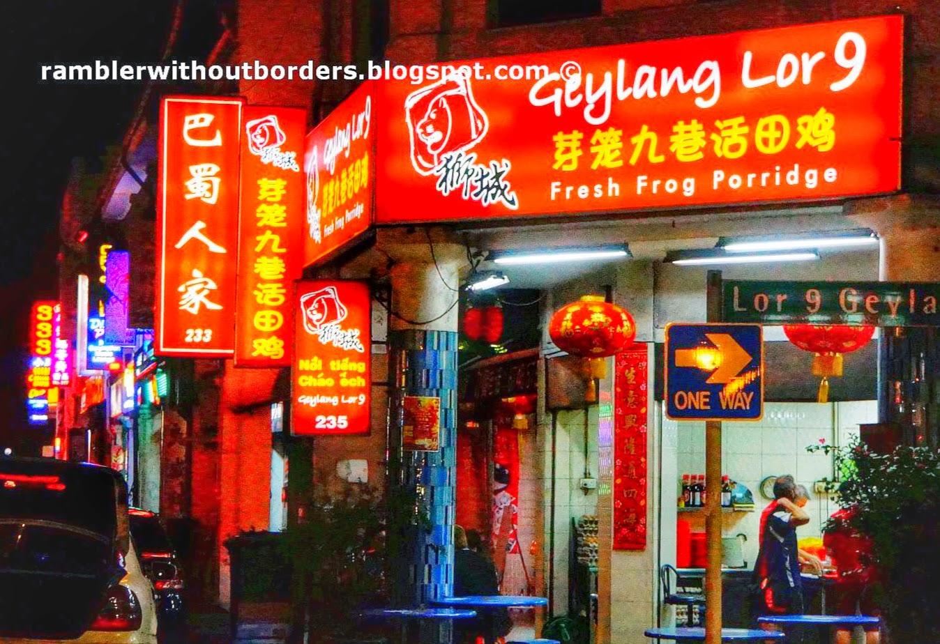 Lor 9 Forg Porridge, Geylang, Singapore